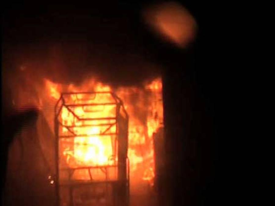 سنٹرل ماڈل سکول کی بیسمنٹ میں آتشزدگی ، الیکشن کمیشن آف پاکستان کا سامان جل گیا