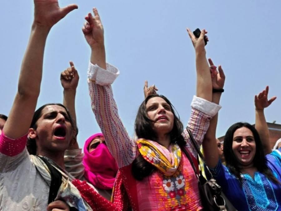 خواجہ سراﺅں کی تنظیم کا پی ٹی آئی کے دھرنے کیخلاف احتجاجی تحریک کا اعلان