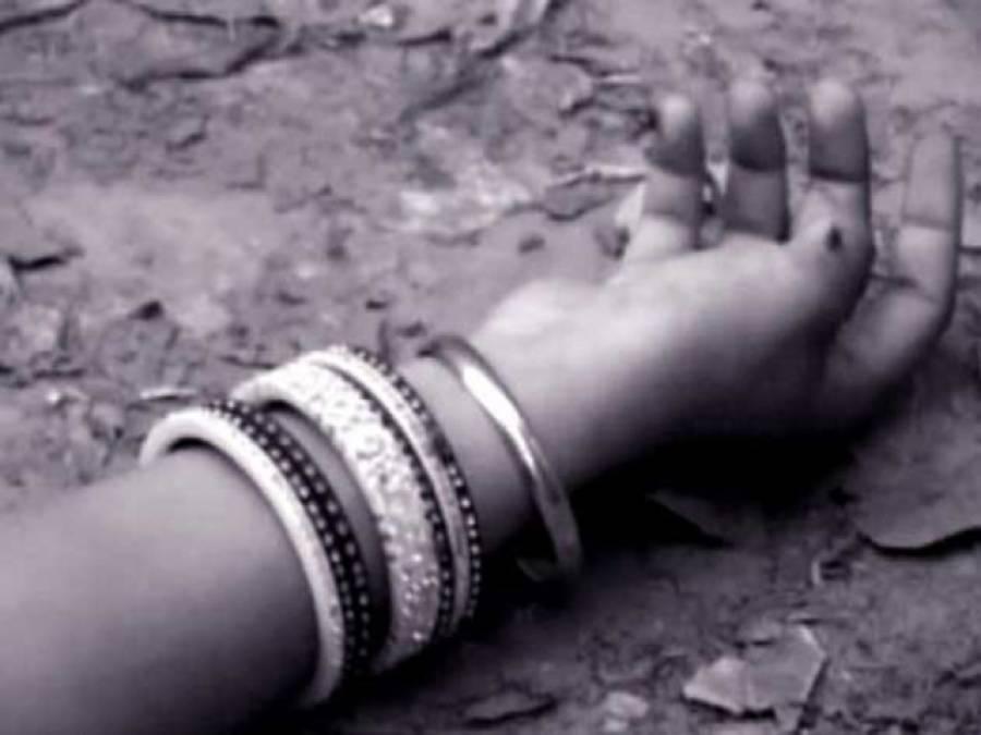 نامعلوم افراد نے زیادتی کے بعد لڑکی قتل کردی