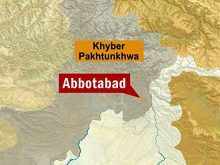 شاہراہ قراقرم پر ٹریفک حادثہ ،9افرادجاں بحق