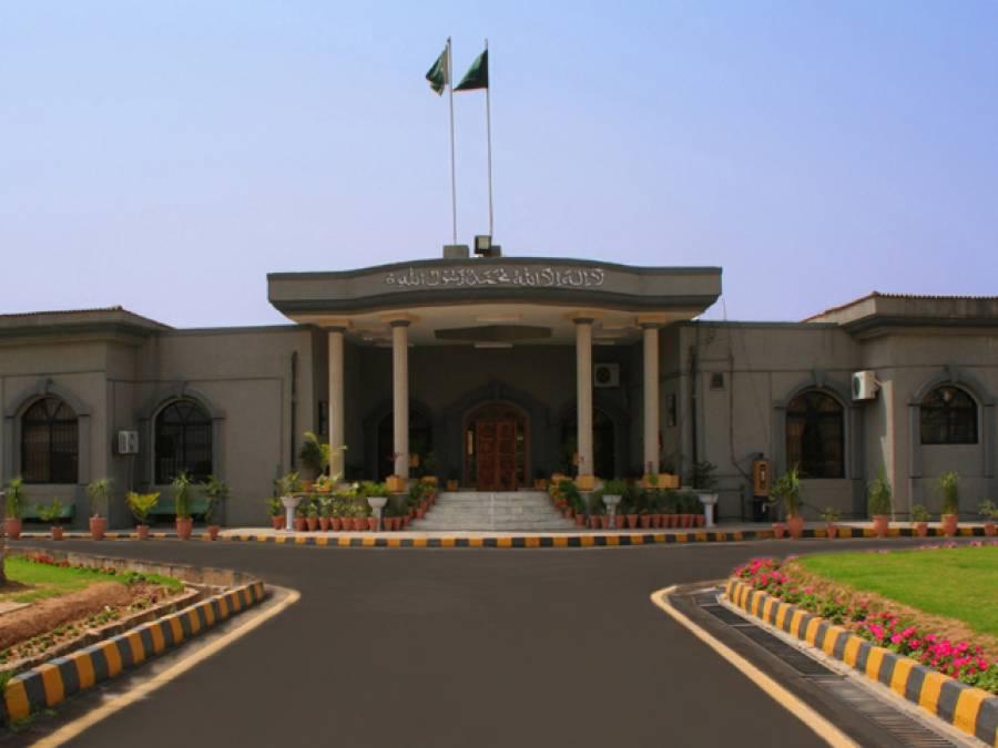 سکولوں پر پولیس کا قبضہ ، سیکریٹری داخلہ اور آئی جی اسلام آباد کو شوکاز نوٹس جاری