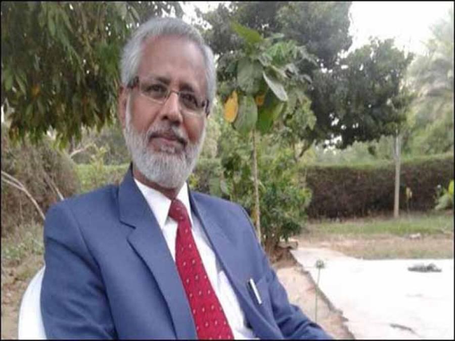 پروفیسر شکیل اوج کے قتل کی تحقیقات میں اہم شواہد ملے ہیں:ڈی آئی جی ایسٹ