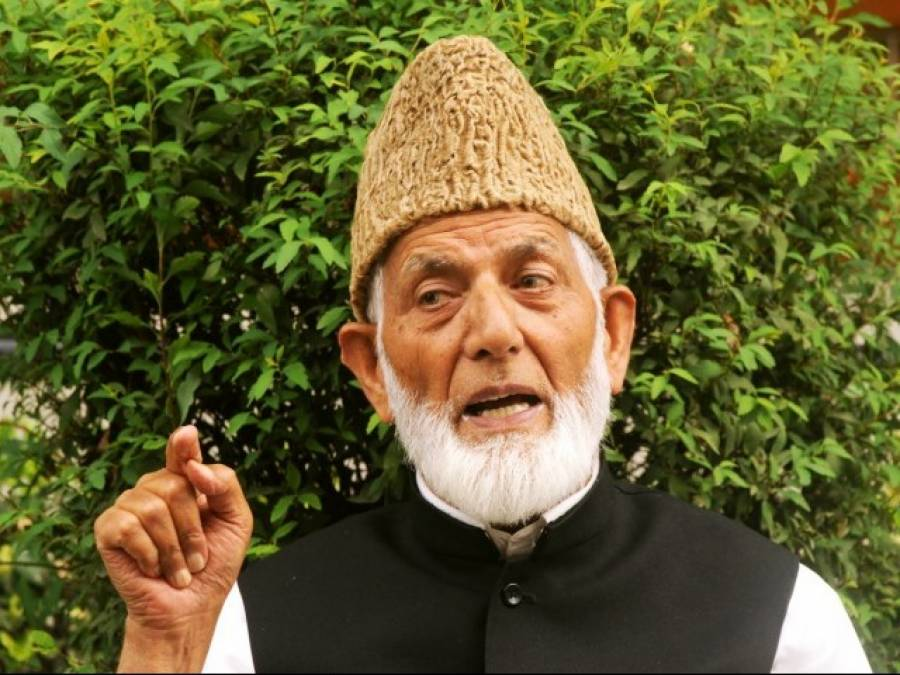 مقبوضہ کشمیر میں بھارتی حکومت نے سیلاب کا نوٹس نہیں لیا: سید علی گیلانی کی سراج الحق سے گفتگو