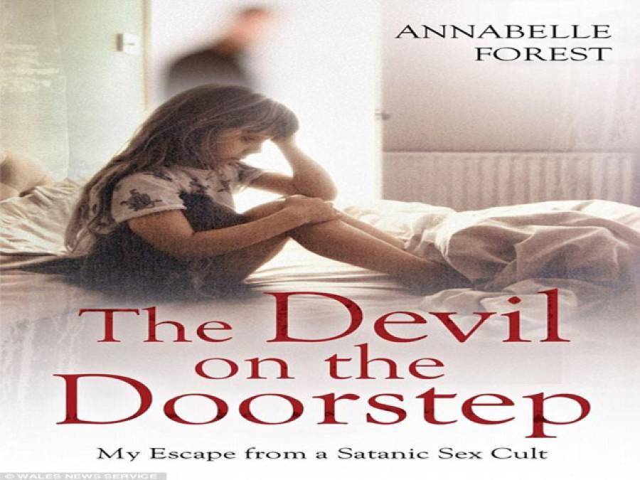 شیطان کے پجاری خاندان کی بیٹی کی شرمناک کہانی