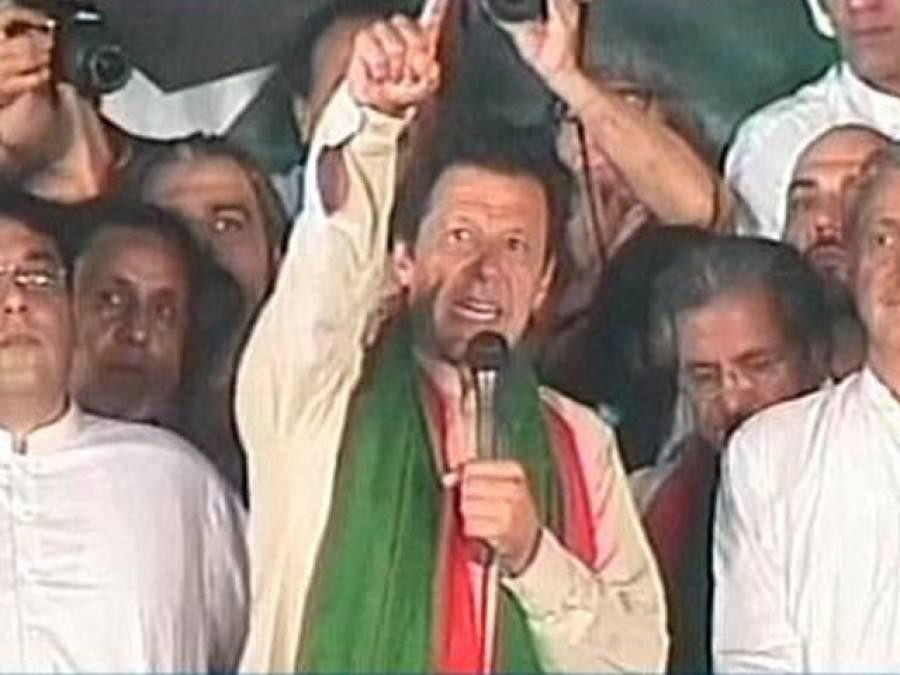 کراچی نے ثبوت دے دیا اب لاہور کی باری ہے، نواز شریف کا استعفیٰ اور عوام کے حقوق لے کر جائیں گے: عمران خان
