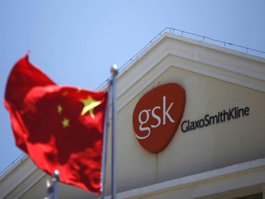 دوا ساز کمپنی کی ڈا کٹروں کو رشوتیں،چین نے سبق سکھا دیا