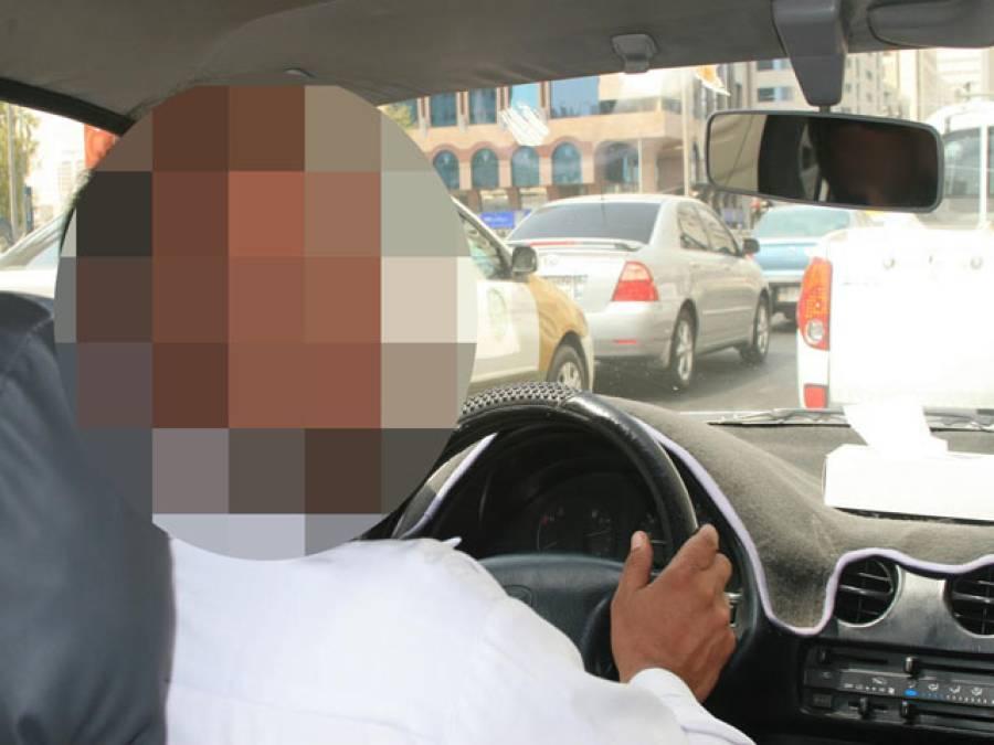 متحدہ عرب امارات،پاکستانی ڈرائیور کی شرمناک حرکت