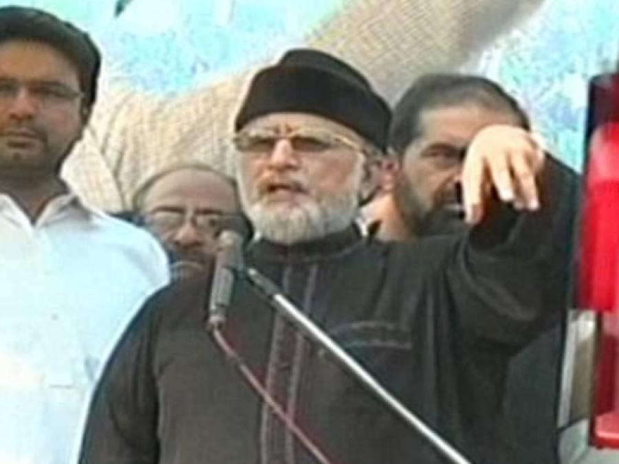 تحریک انصاف کے بعد عوامی تحریک نے بھی جلسوں کا اعلان کردیا