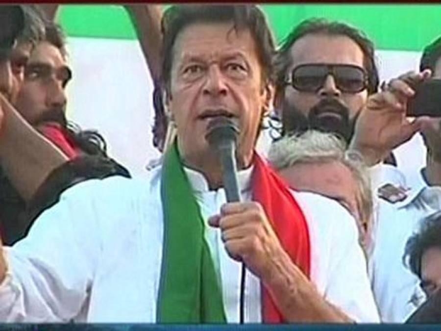 مریم نواز ! یہ بادشاہت نہیں بلکہ جمہوریت ہے، کو ئی 'گو عمران گو' کہے تو اعتراض نہیں: عمران خان