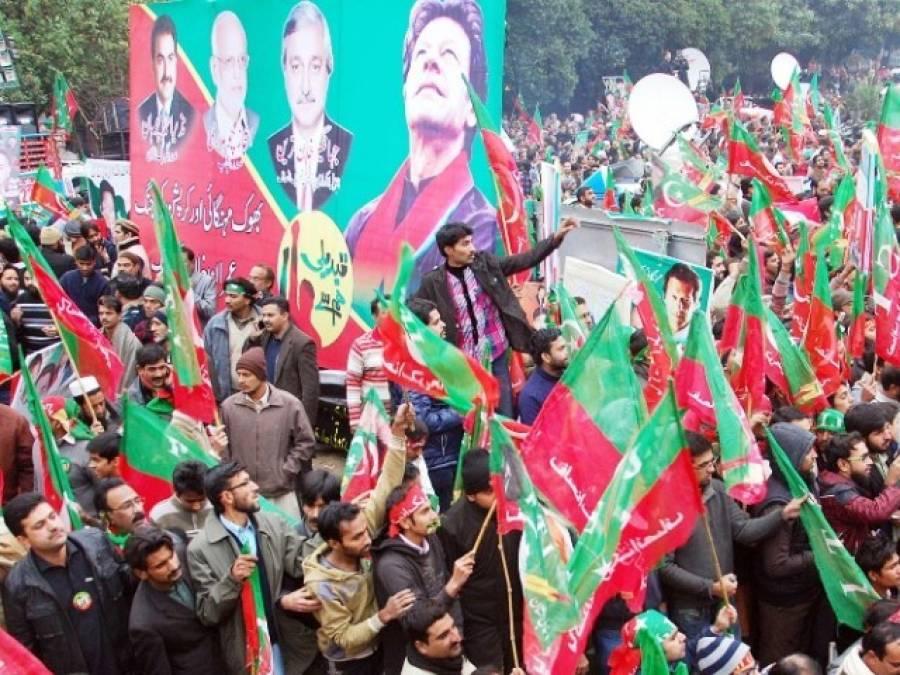 تحریک انصاف کافیصل آباد میں حکومت مخالف ریلی کا فیصلہ