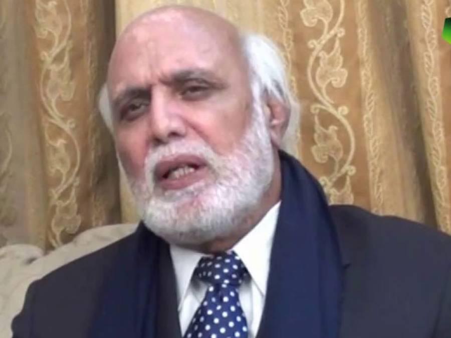 اسلام آباد میں جاری دھرنے برطانوی خفیہ ایجنسی کی سازش ہیں: ہارون الرشید کا انکشاف