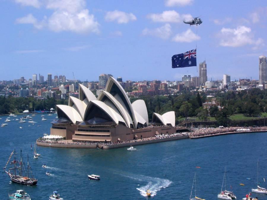 آسٹریلیا جانے کے خواہشمند افراد کےلئے اچھی خبر