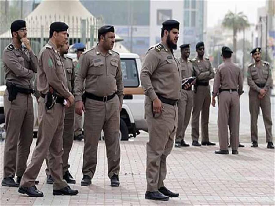 سعودی پولیس نے 'حج ٹور آپرئیٹرز 'کو خبردار کر دیا