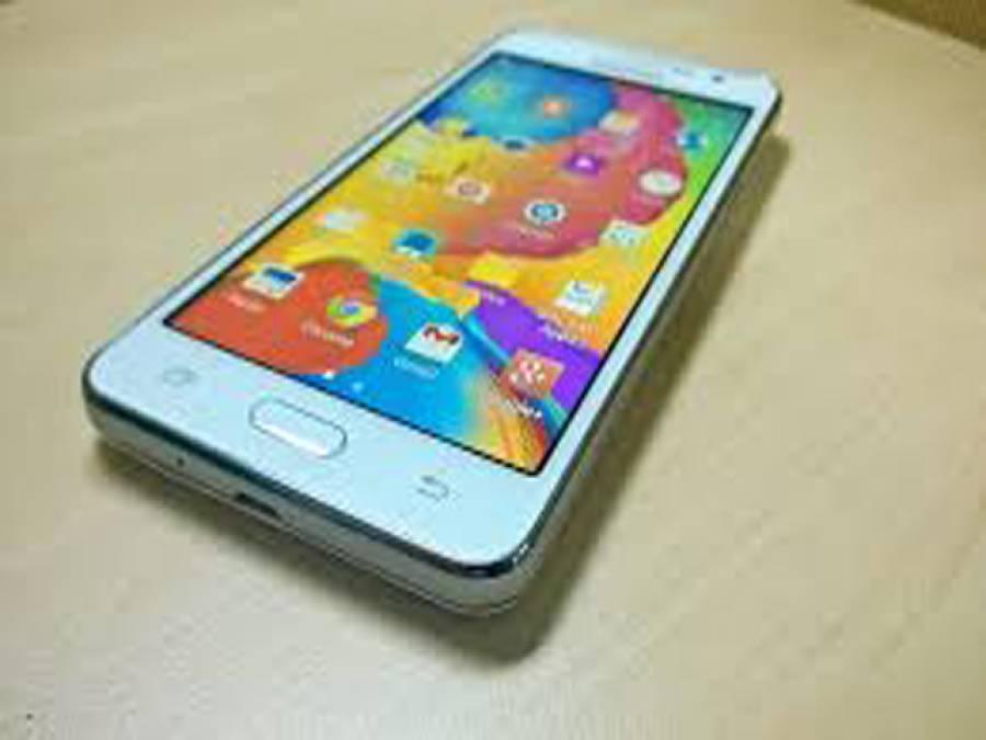 سام سنگ نے نیا سمارٹ فون انتہائی کم قیمت پر متعارف کروا دیا