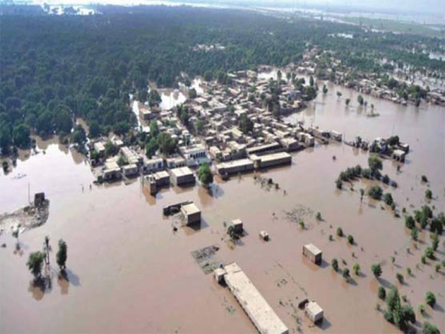 سیلاب سے متاثرہ مکانات کی بوگس لسٹ بنا کر مالی امداد دیدی گئی