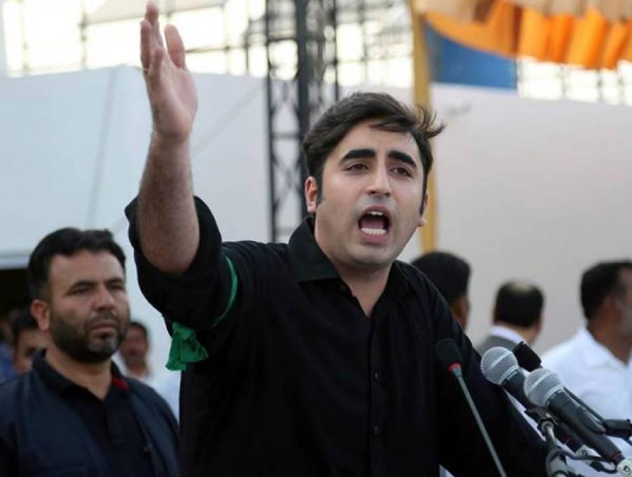 بھٹو ازم پاکستان کی بقاءہے، میاں صاحب! ضیاءازم چھوڑ یں، وزیراعلیٰ پنجاب مارتے بھی ہیں اور رونے بھی نہیں دیتے: بلاول بھٹو زرداری