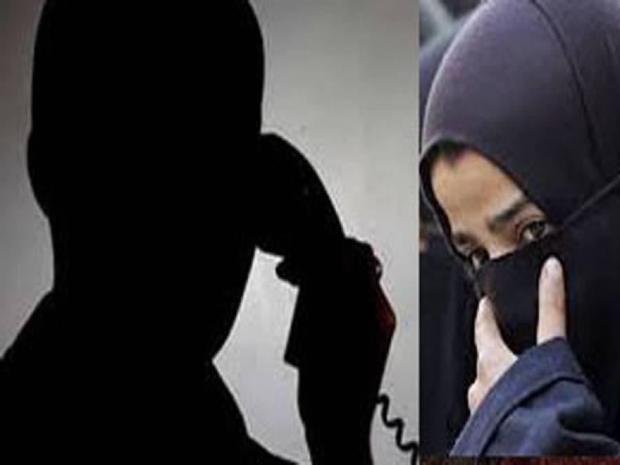 موبائل کا کمال ،22 سالہ لڑکی 65 سالہ شخص سے شادی کیلئے خانیوال پہنچ گئی
