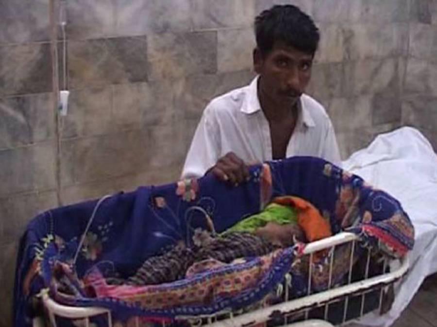 غذائی قلت سے موت کا رقص جاری، چار بچوں کی حالت تشویشناک ہوگئی