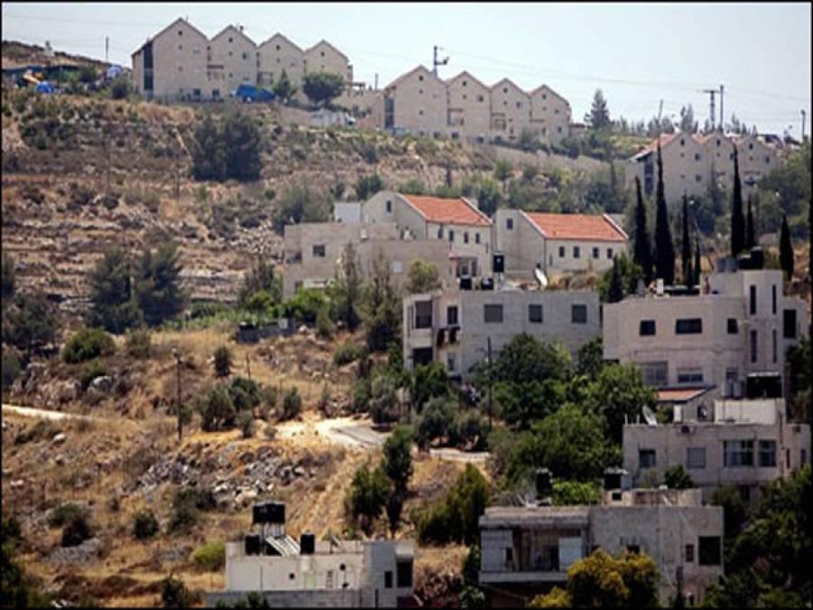 اسرائیل کا 1 ہزار نئے مکانات کی تعمیر کا منصوبہ تیز کرنےکا فیصلہ