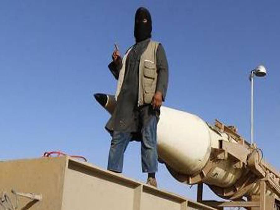 داعش کی طرف سے مسافر طیارے گرائے جانے کا خدشہ