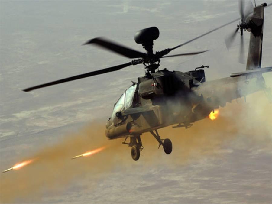 گن شپ ہیلی کاپٹر کی شیلنگ سے دہشتگردوں کے متعدد ٹھکانے تباہ کر دیئے گئے