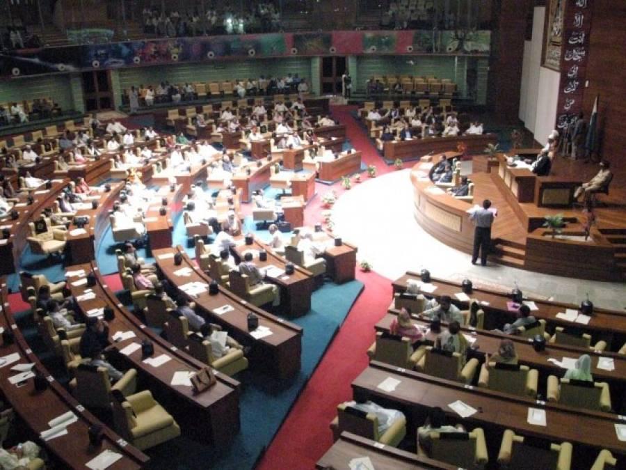 سندھ اسمبلی اجلاس، سپیکر بھی طوفان نیلو فر سے لاعلم، خاتون کادلچسپ مکالمہ