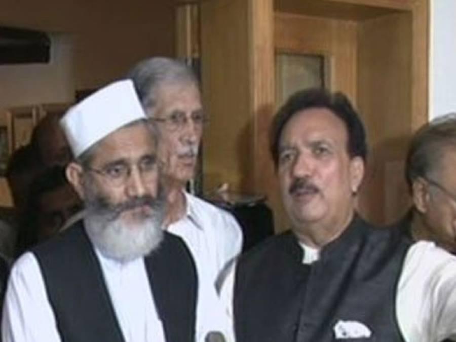 حکومت اور تحریک انصاف میں دوبارہ مذاکرات متوقع، سیاسی جرگے کا اجلاس طلب