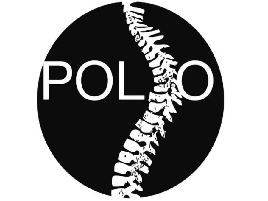 پولیو کے مزید 5 مریض سامنے آ گئے، رواں سال مجموعی تعداد 227 ہو گئی