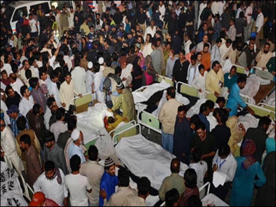 واہگہ بارڈردھماکے کاایک اورزخمی چل بسا ،مرنیوالوں کی تعداد60ہوگئی