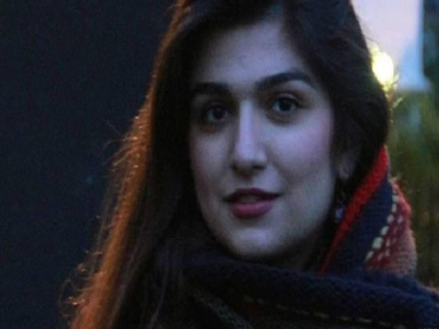 ایران میں گرفتار برطانوی نژاد'غنچہ' نے بھوک ہڑتال شروع کردی