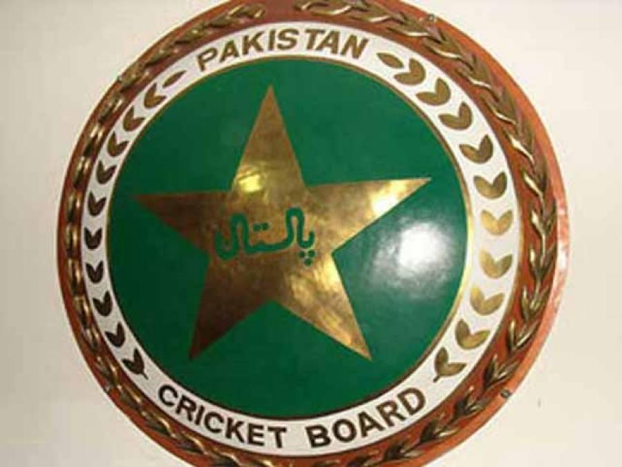 نیوزی لینڈ کیخلاف پہلے ٹیسٹ کیلئے پاکستانی ٹیم کا اعلان بدھ کے روز متوقع