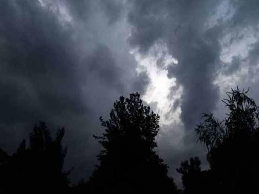 چوبیس گھنٹے میں کشمیر،گلگت بلتستان سمیت بعض مقامات پر بارش کا امکان