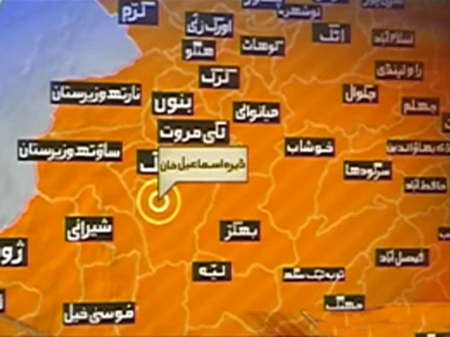 ڈی آئی خان میں نافذ غیر اعلانیہ کرفیو اٹھا لیا گیا