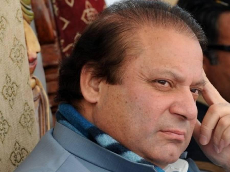 وزیر اعظم نے گیس کی قیمتوں میں اضافے کی تجویز مسترد کر دی