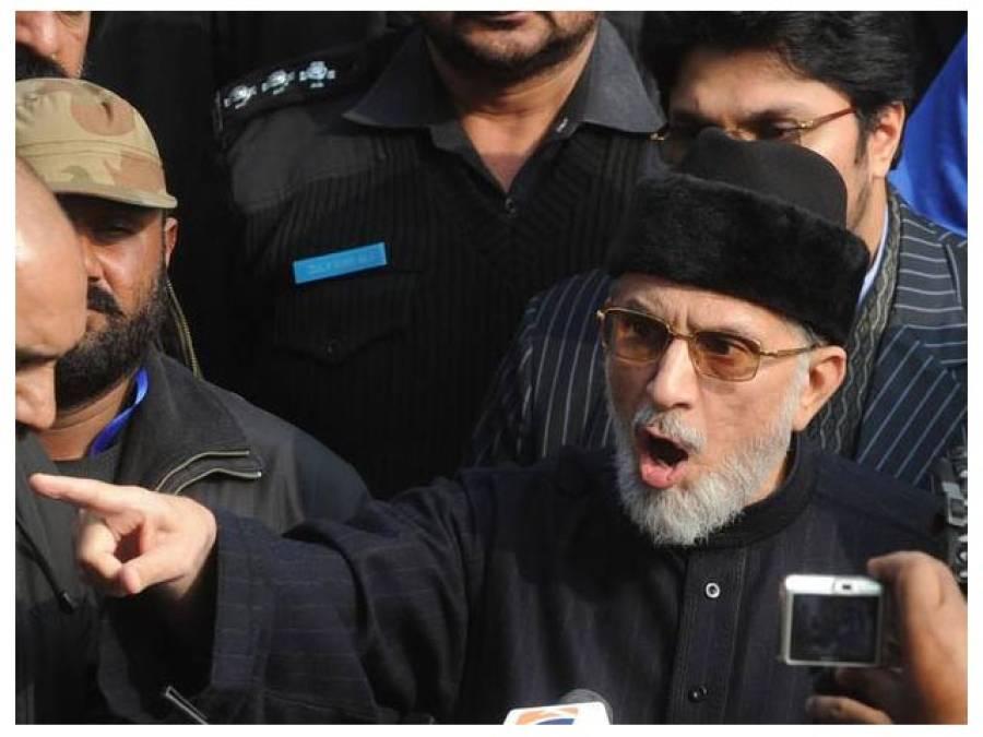 علامہ ڈاکٹر طاہرالقادری کا قافلہ بھکر سے جلسہ گاہ کے لیے روانہ