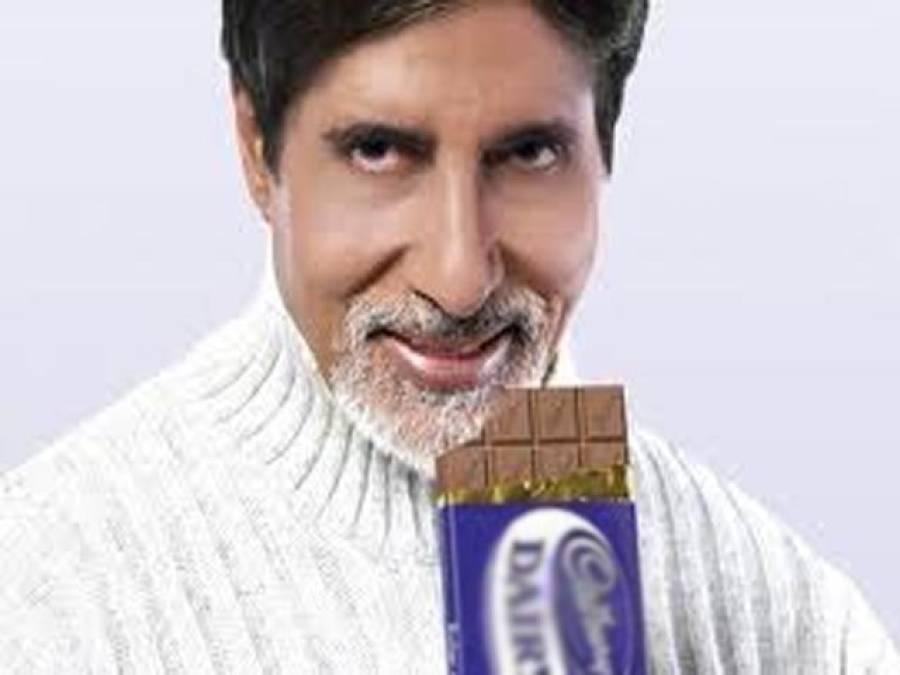 امیتابھ بچن چاکلیٹ کے شوقین نکلے