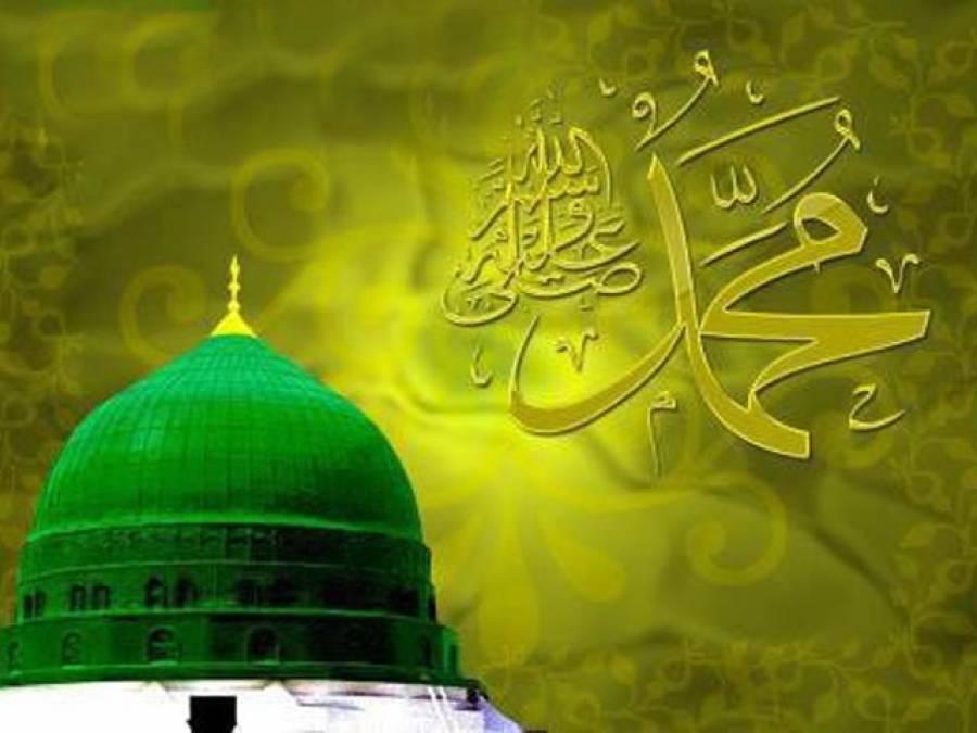 2015ءمیں نبی اکرم حضرت محمد ﷺ کے یوم ولادت کی خوشیاں دو مرتبہ منائی جائیں گی