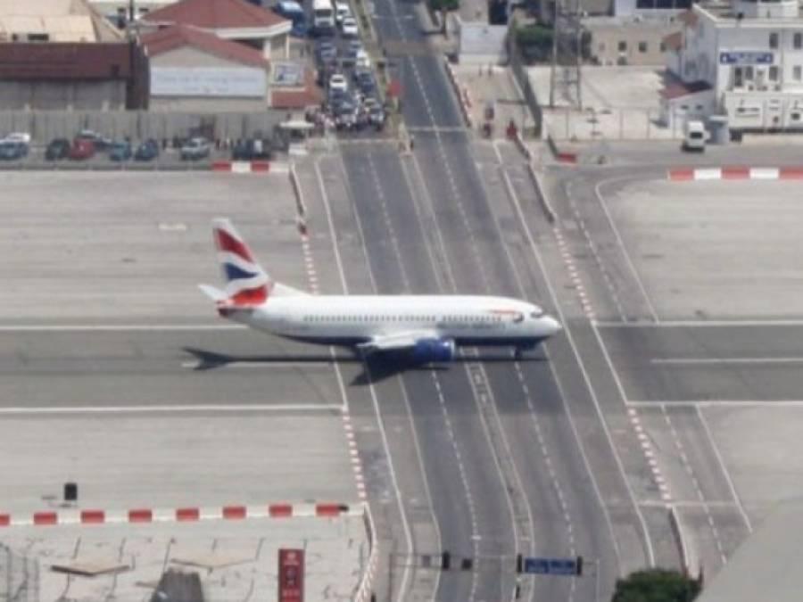سپین کا دلچسپ مگر خطرناک ترین ایئرپورٹ