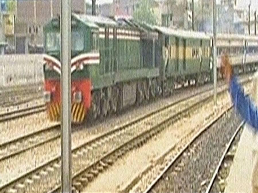 عمران خان کا شکوہ دور، پاکستان اور چین کے درمیان ریلوے لائن اپ گریڈیشن منصوبہ