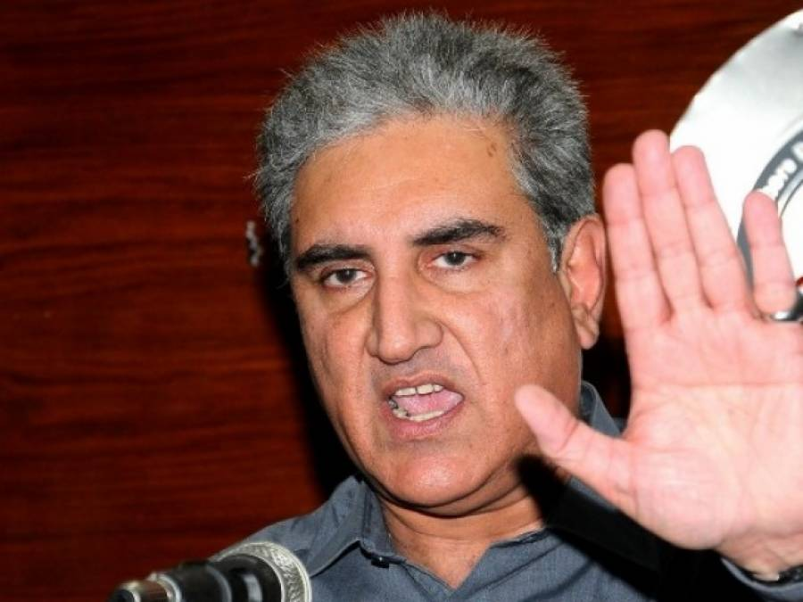 ن لیگ نے 'گو نواز گو'کی نقل پر 'رو عمران رو' کا نعرہ لگایا، مگر ہم قوم کو جگا رہے ہیں: شاہ محمود قریشی