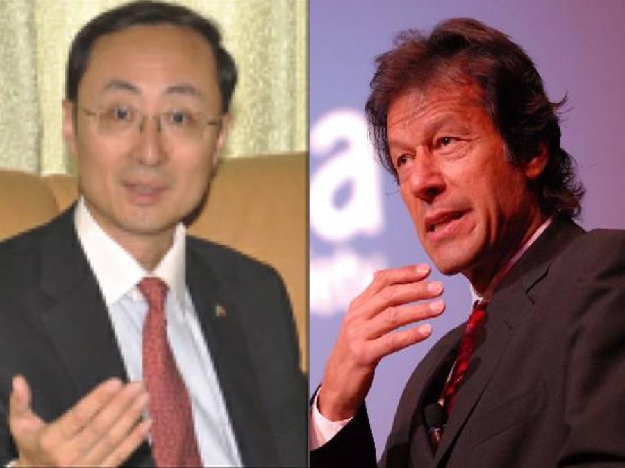 عمران خان کی چینی سفیر سے ملاقات ، 30 نومبر کے جلسے کے متعلق آگاہ کیا