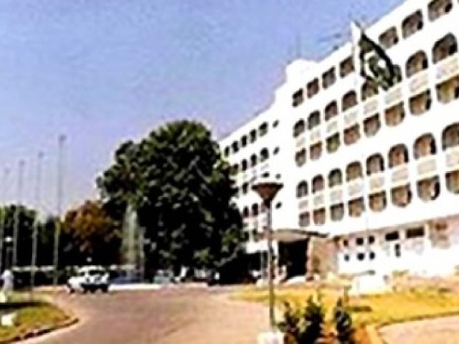 پاکستان کی جانب سے افغان صوبے پکتیا میں دھماکے کی شدید مذمت