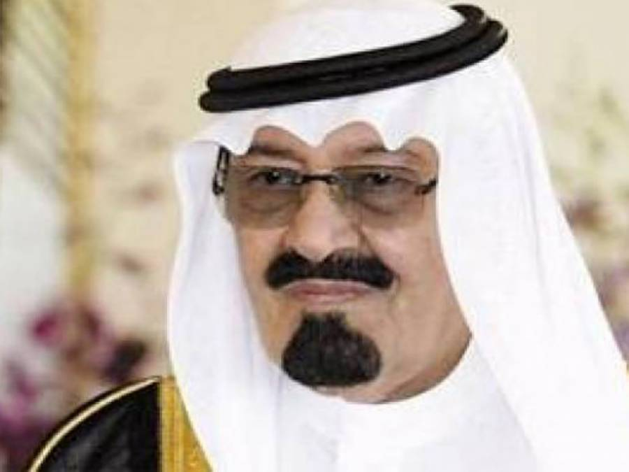 خوشخبری کے بعد بری خبر بھی آگئی، سعودی حکومت نے اقامہ کے اجراءکیلئے شرط رکھ دی