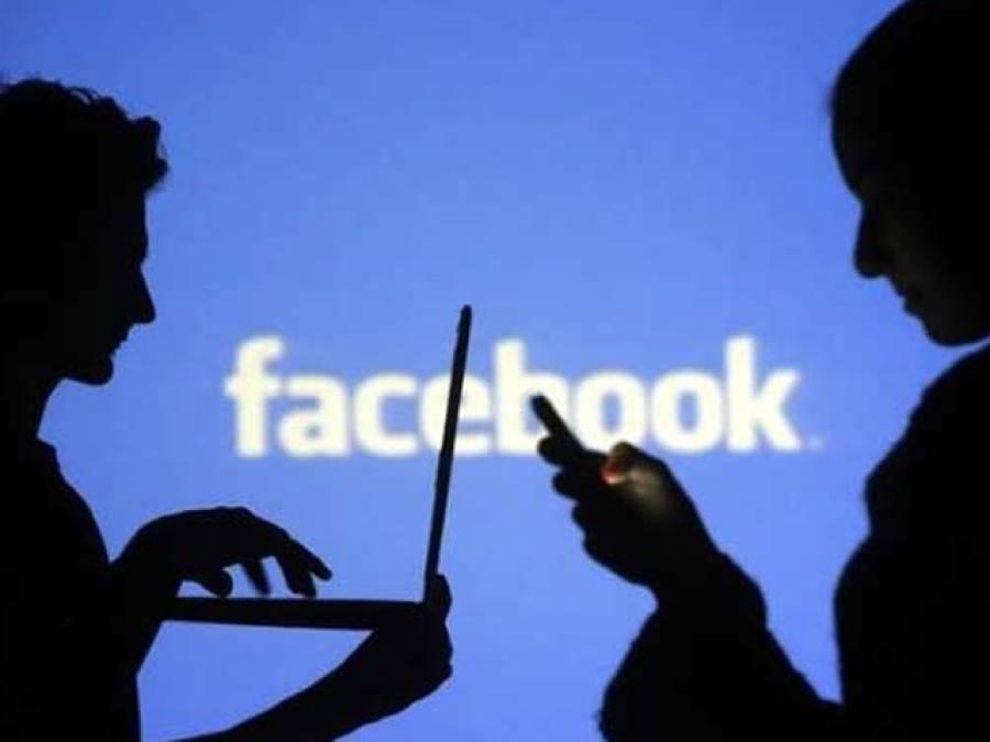 گھناﺅنے کاروبار کیلئے فیسبک کے استعمال کا انکشاف