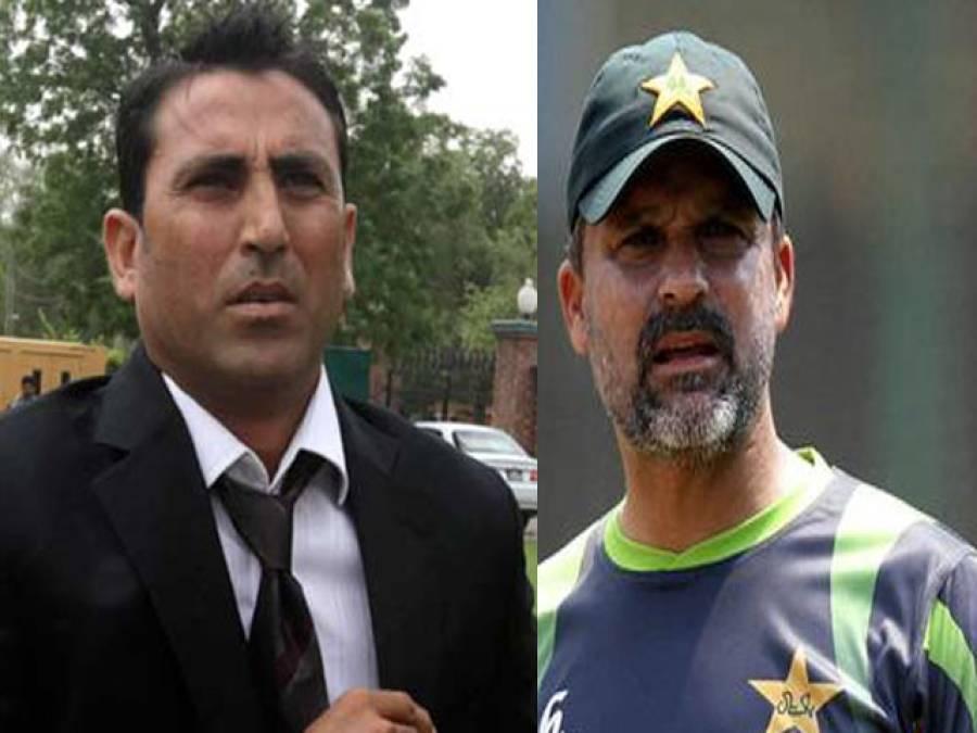معین خان اور یونس خان کے درمیان جھڑپ