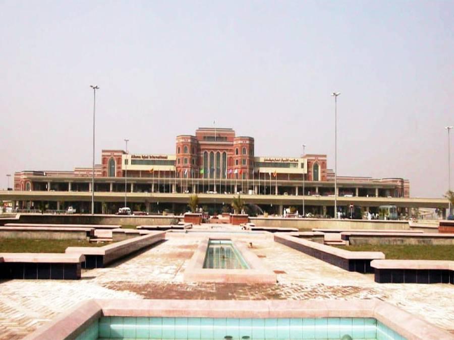 لاہور ائیرپورٹ پر طیارے سے دہشتگرد گرفتار