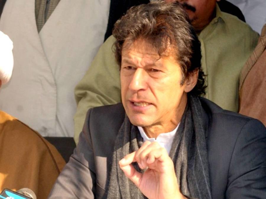 دھاندلی اور ٹرپل ون بریگیڈ سے آنے والوں میں کوئی فرق نہیں، دھرنے کا مقصد احتساب اور سزائیں ہیں: عمران خان