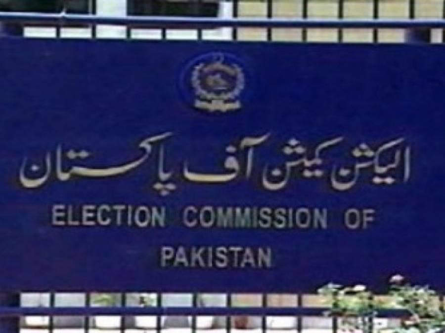 الیکشن کمیشن نے عمران خان کے الزامات مسترد کر دیئے