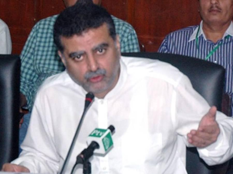 عمران خان کی پریس کانفرنس 'کھودا پہاڑنکلا چوہا ' ثابت ہوئی: ترجمان پنجاب حکومت
