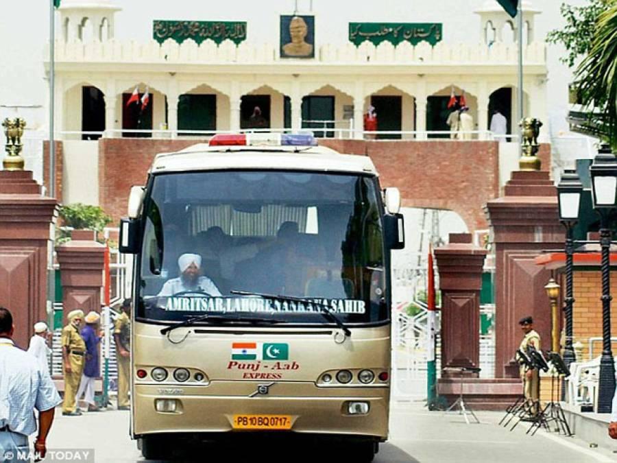 آئی ایس آئی کیخلاف بھارت کی ایک اور سازش ، سنگین الزام تراشی